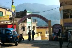Omkaranada Ashram