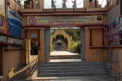 Parmarth Niketan