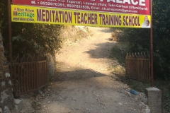 Shree Mahesh Heritage Meditation School