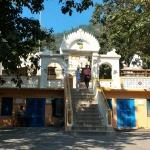 Sivananda Ashram and Yoga-Vedanta Forest Academy